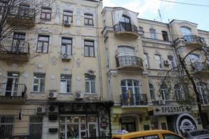 Office, Mala Zhytomyrska, Kyiv, R-31736 - Photo