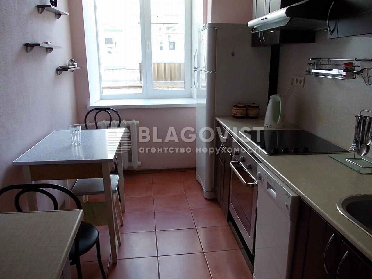 Квартира C-92646, Владимирская, 40/2, Киев - Фото 9