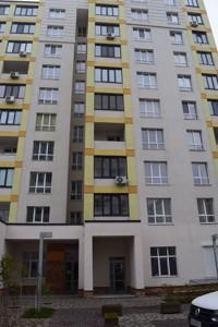Квартира Хмельницького Богдана, 11, Святопетрівське (Петрівське), E-39218 - Фото