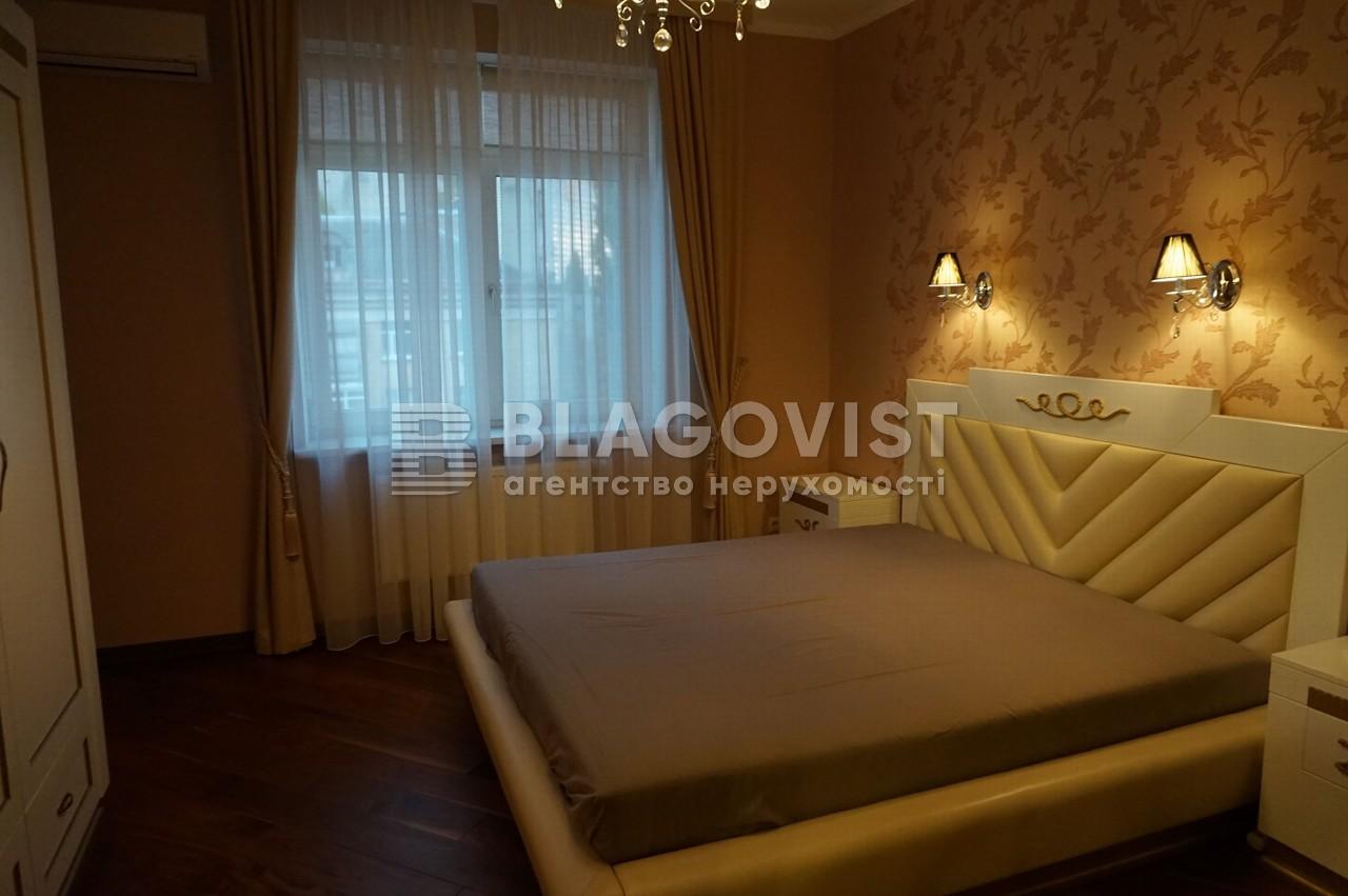 Квартира R-1015, Коперника, 12д, Киев - Фото 9