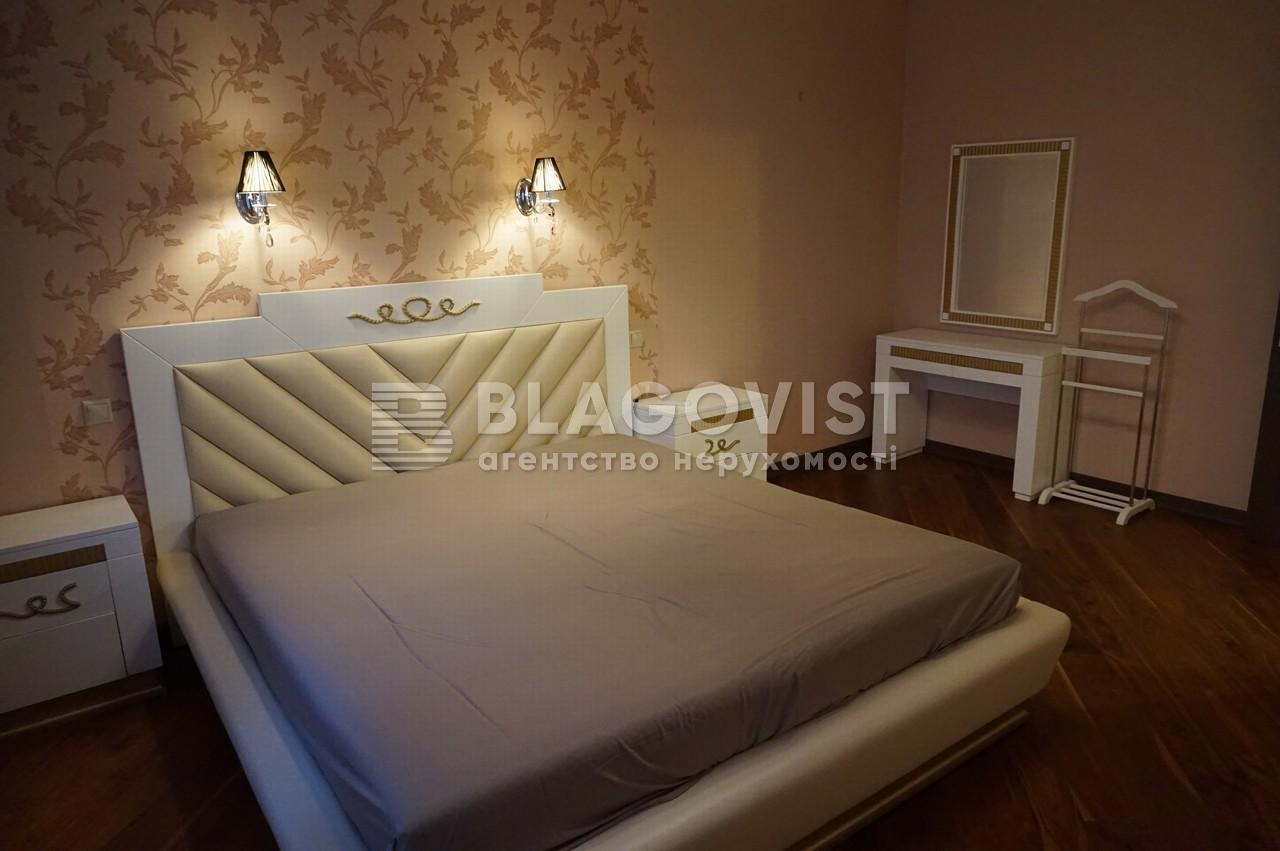 Квартира R-1015, Коперника, 12д, Киев - Фото 10