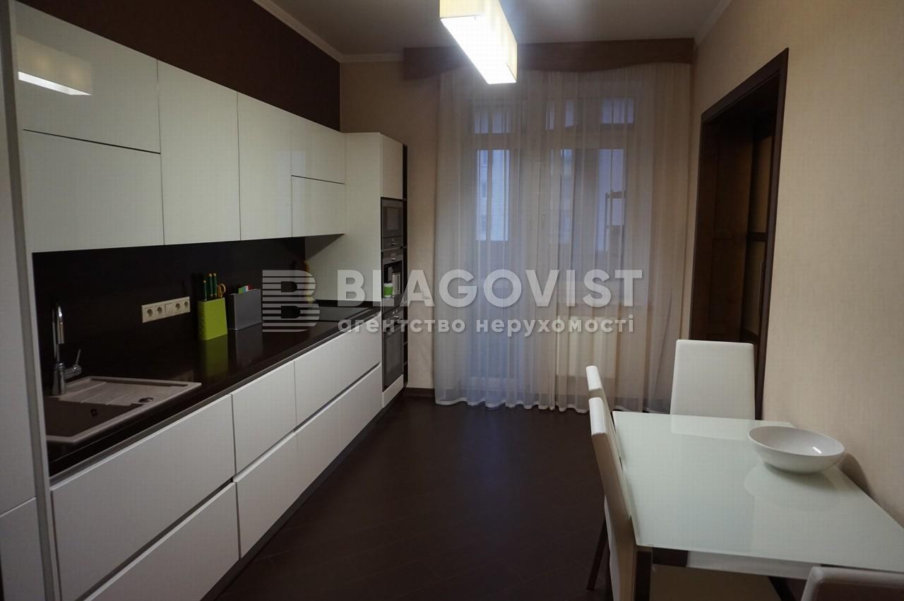 Квартира R-1015, Коперника, 12д, Киев - Фото 11