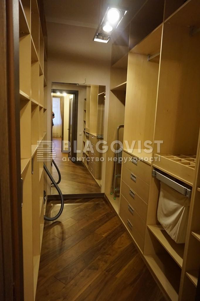 Квартира R-1015, Коперника, 12д, Киев - Фото 18
