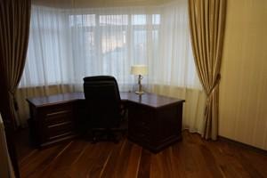 Квартира R-1015, Коперника, 12д, Киев - Фото 6