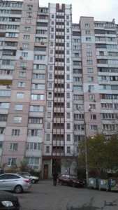 Квартира Ахматової Анни, 39б, Київ, Z-72963 - Фото1