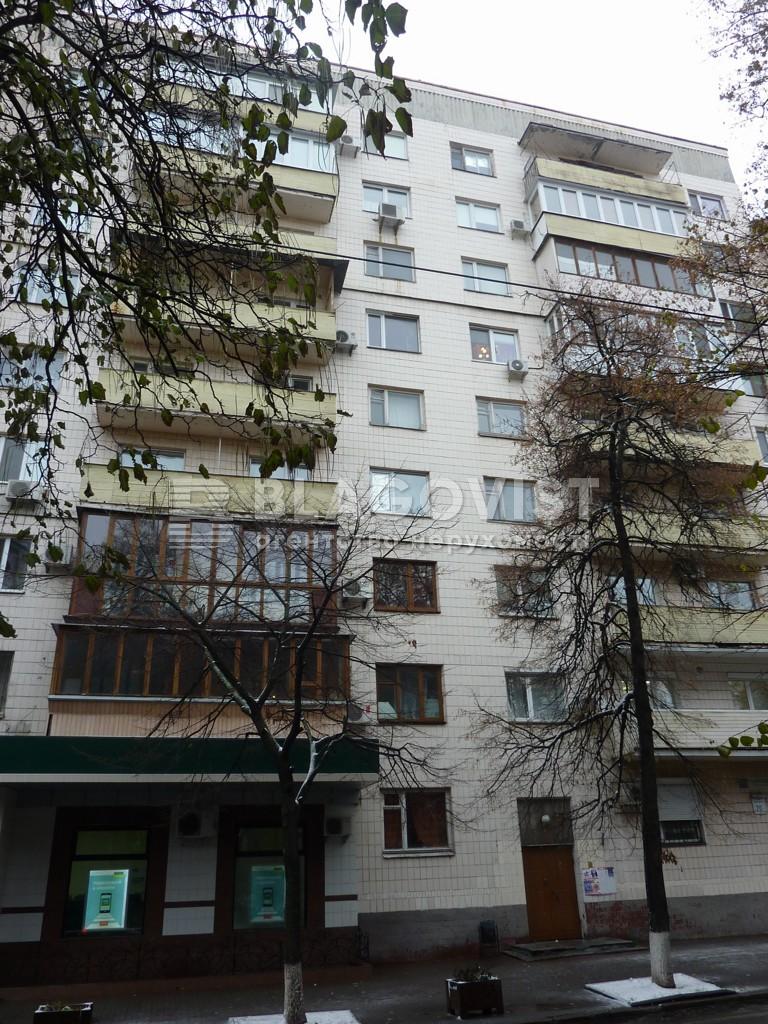 Офіс, A-112317, Шовковична, Київ - Фото 2