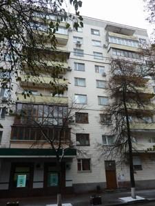Квартира Шелковичная, 20, Киев, Z-346211 - Фото2