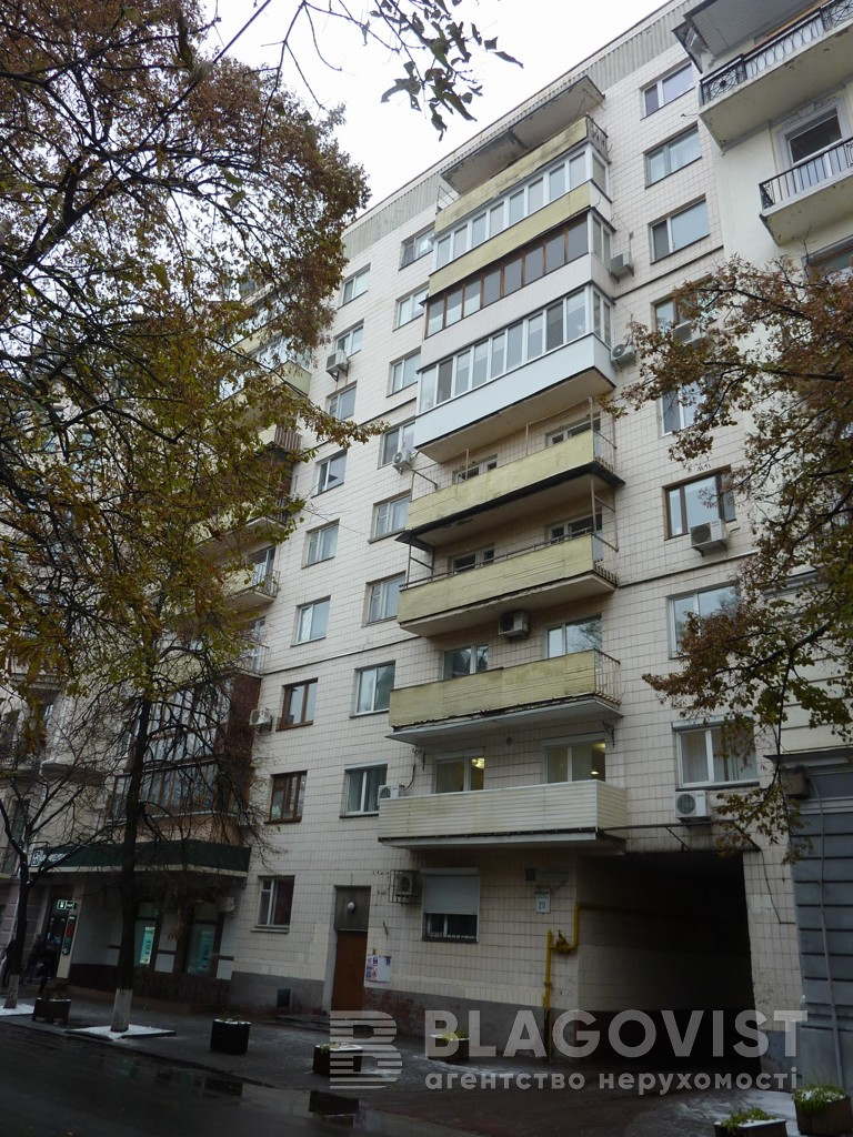 Офіс, A-112317, Шовковична, Київ - Фото 3