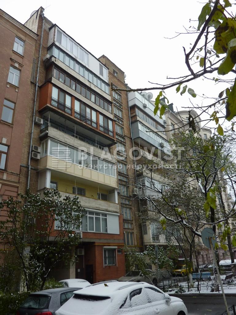 Офіс, A-112317, Шовковична, Київ - Фото 4