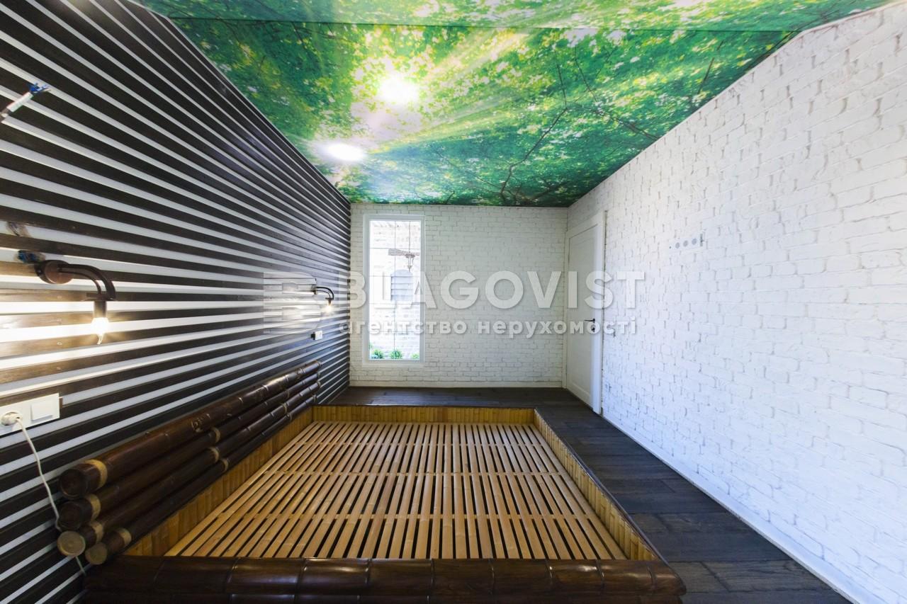 Квартира R-2303, Регенераторная, 4корп.5, Киев - Фото 18