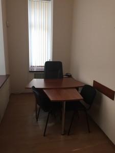 Офис, Грушевского Михаила, Киев, X-6726 - Фото 6
