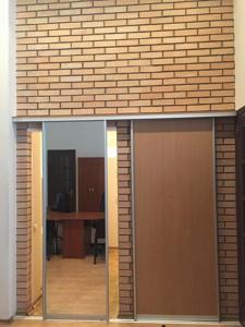 Офис, Грушевского Михаила, Киев, X-6726 - Фото 9