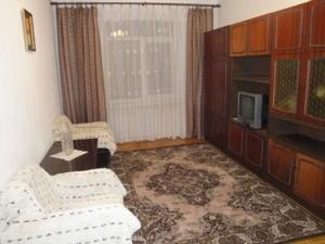 Квартира Мазепы Ивана (Январского Восстания), 11а, Киев, R-562 - Фото3