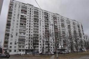 Квартира Жмаченка Ген., 12, Київ, Z-351955 - Фото