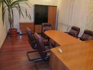 Офіс, Академіка Палладіна просп., Київ, J-6638 - Фото 6