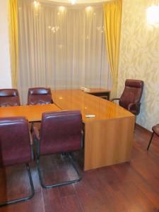 Офіс, Академіка Палладіна просп., Київ, J-6638 - Фото 7