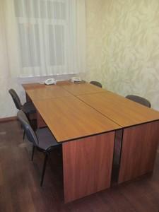 Офіс, Академіка Палладіна просп., Київ, J-6638 - Фото 9