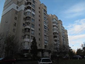Квартира Гавела Вацлава бульв. (Лепсе Ивана), 34в, Киев, Z-141660 - Фото3