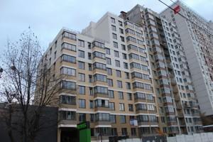 Квартира Сверстюка Евгения (Расковой Марины), 4, Киев, Z-272925 - Фото