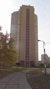 Квартира Оболонський просп., 36д, Київ, Z-598060 - Фото1