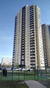 Квартира Урлівська, 36а, Київ, C-105873 - Фото 1