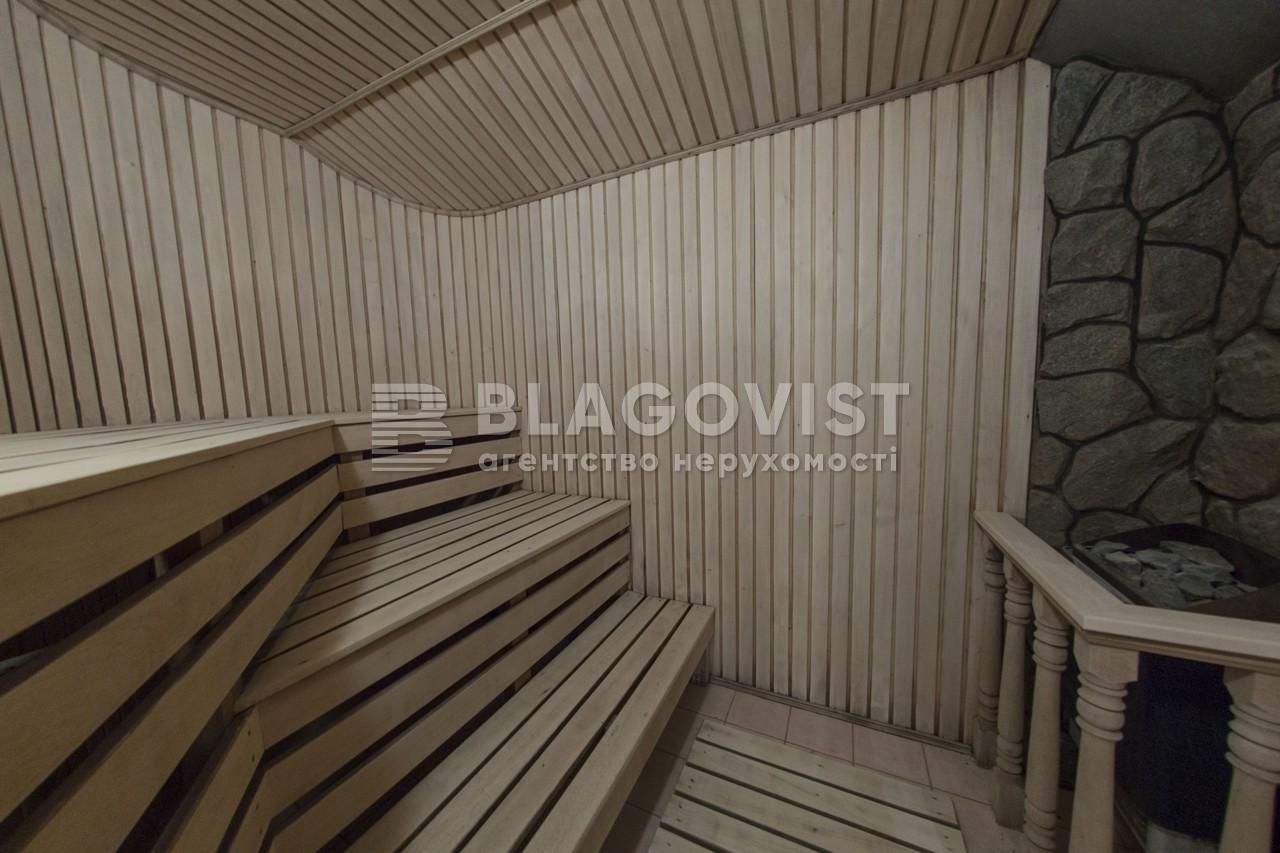 Квартира A-106604, Лютеранская, 28/19, Киев - Фото 22