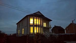 Дом Гатное, B-93613 - Фото 32