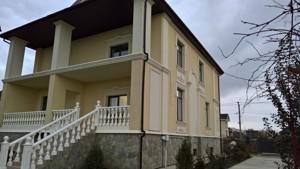 Дом Гатное, B-93613 - Фото 30