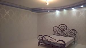 Дом Гатное, B-93613 - Фото 15