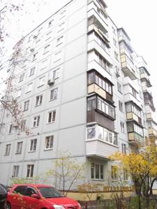 Квартира Леси Украинки бульв., 16а, Киев, Z-622717 - Фото2