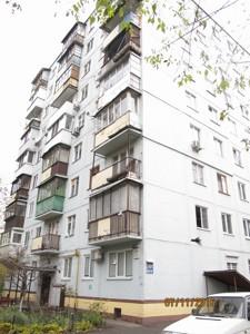 Квартира Леси Украинки бульв., 16а, Киев, Z-622717 - Фото3