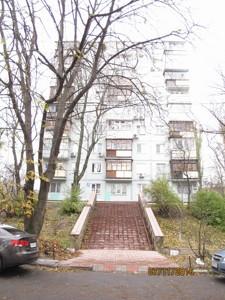 Квартира Леси Украинки бульв., 16а, Киев, Z-439917 - Фото1