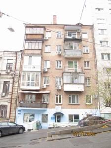 Квартира Франко Ивана, 8а, Киев, Z-1214191 - Фото1