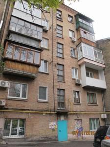 Квартира Франко Ивана, 8а, Киев, Z-808404 - Фото2