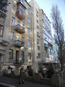 Квартира Паньківська, 19, Київ, Z-31751 - Фото1