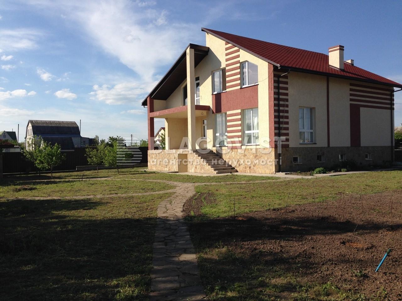Дом M-30430, Путровка - Фото 11