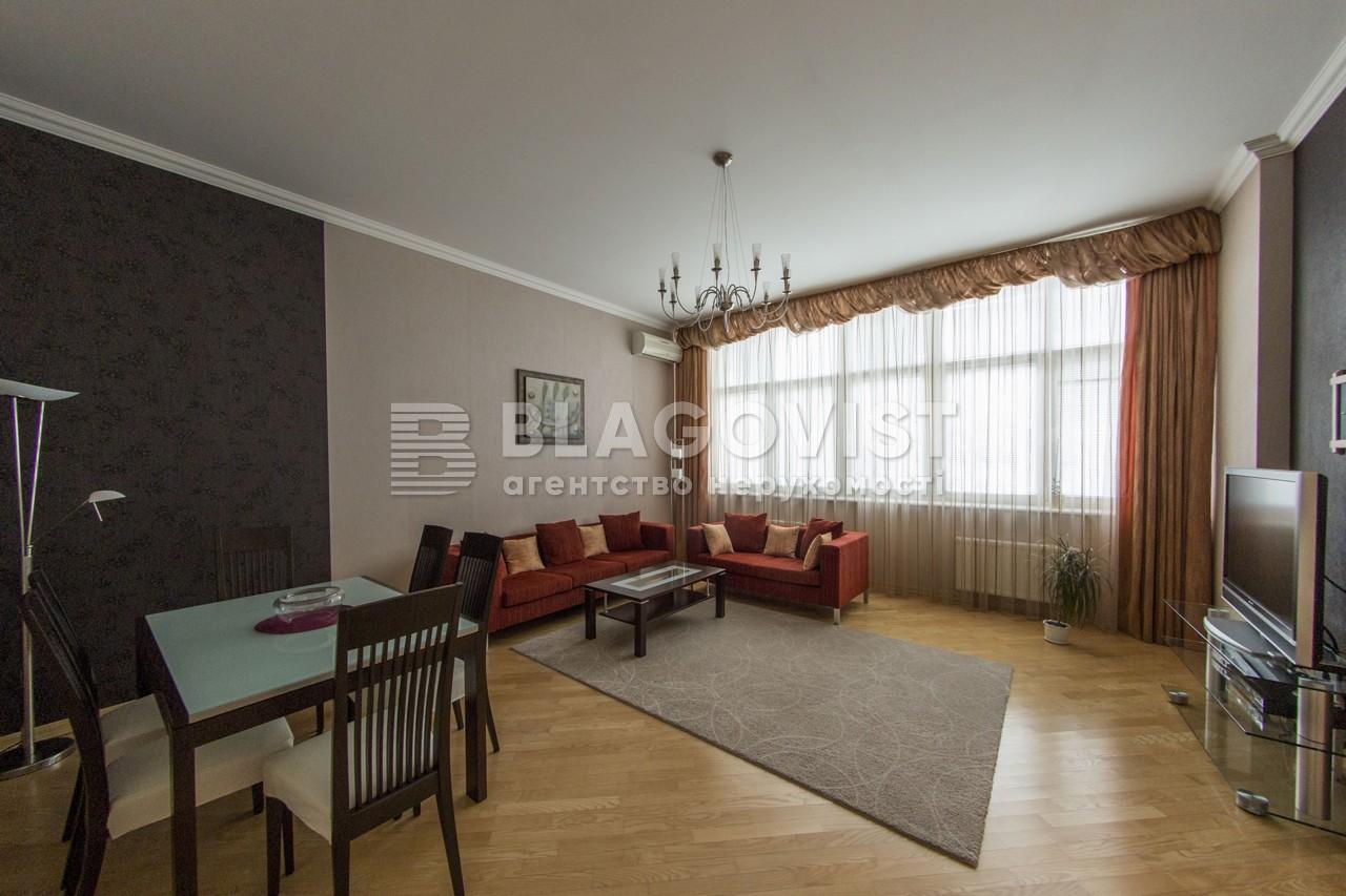 Квартира G-5102, Лютеранская, 10а, Киев - Фото 1