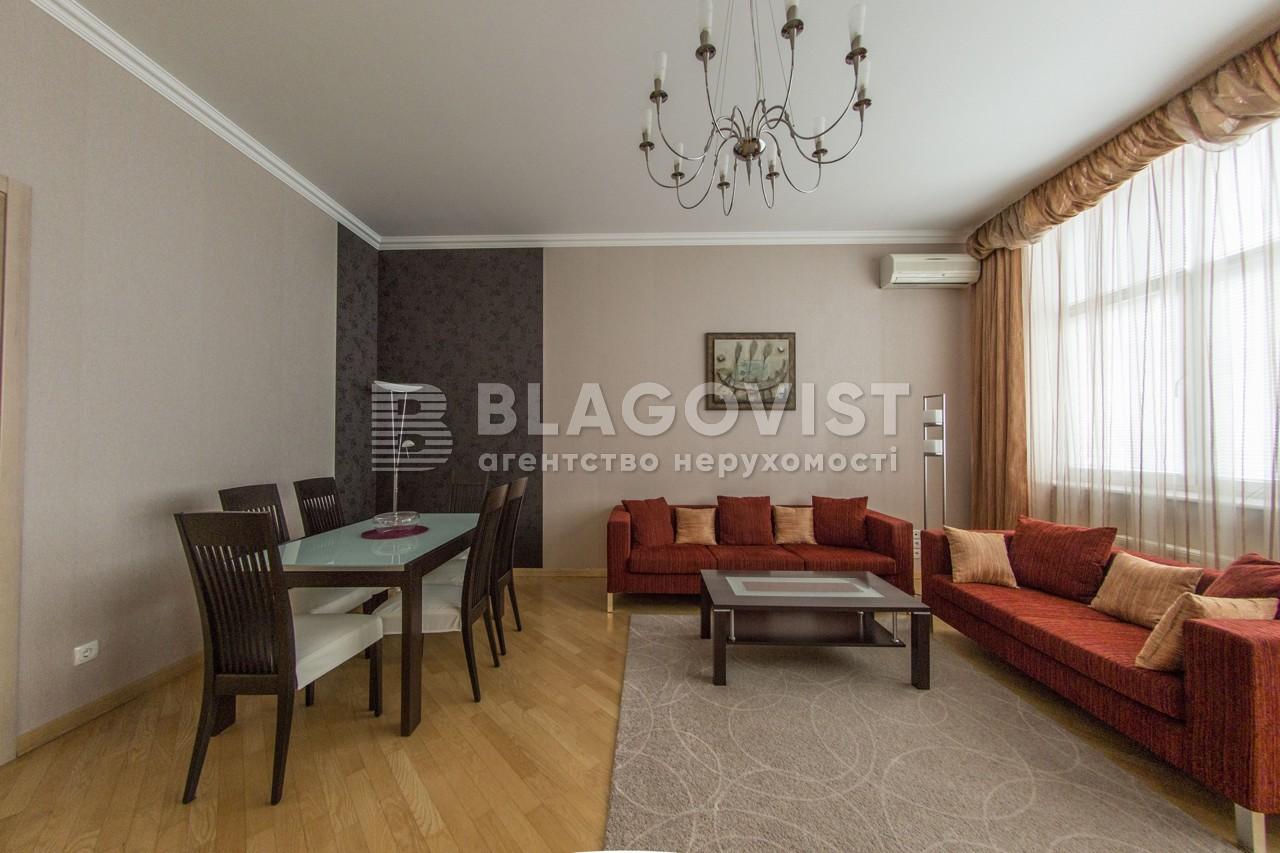 Квартира G-5102, Лютеранская, 10а, Киев - Фото 8