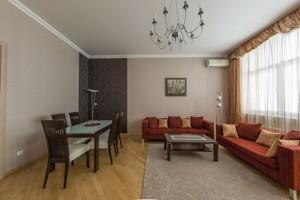 Квартира Лютеранська, 10а, Київ, G-5102 - Фото 5
