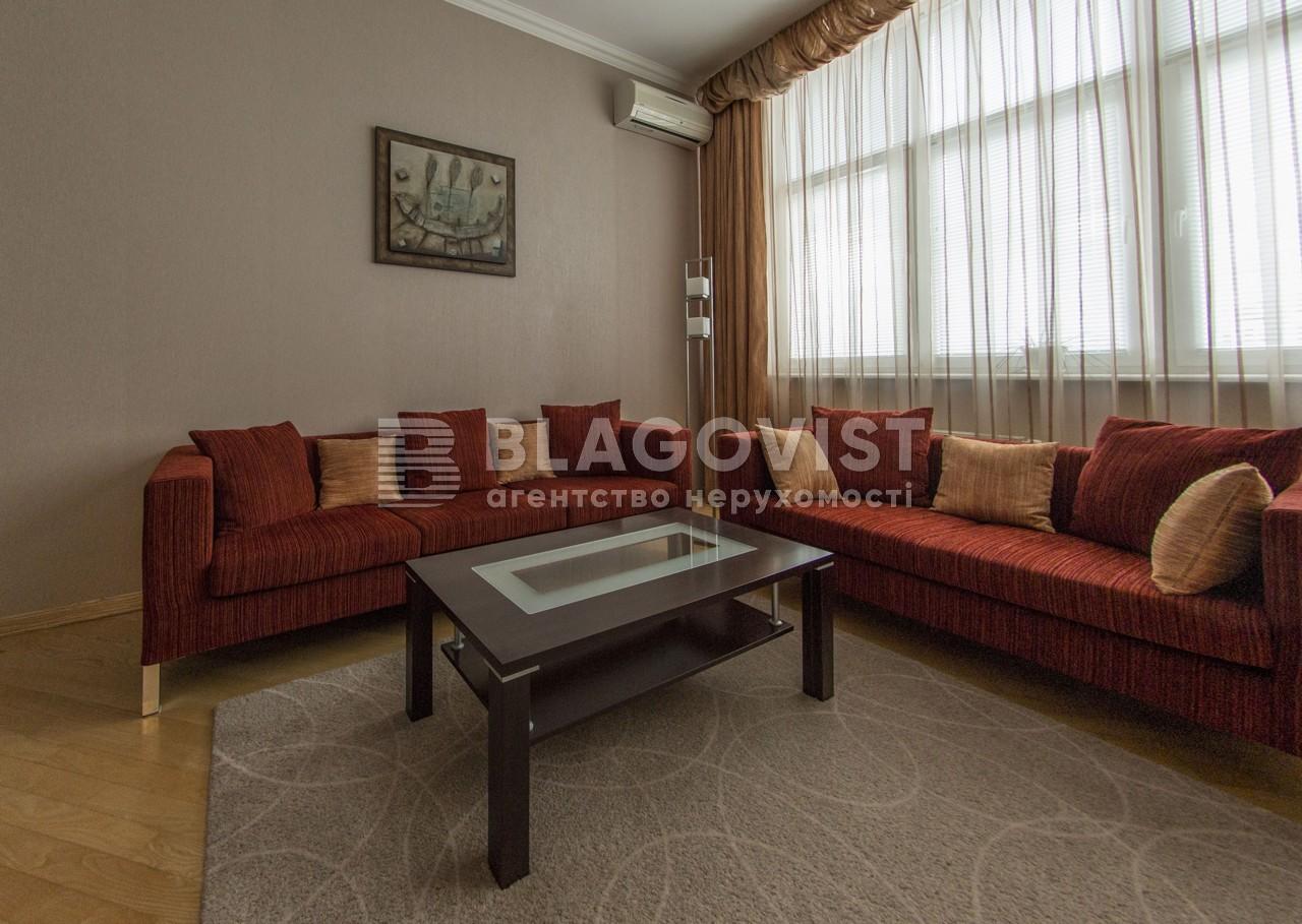 Квартира G-5102, Лютеранская, 10а, Киев - Фото 9