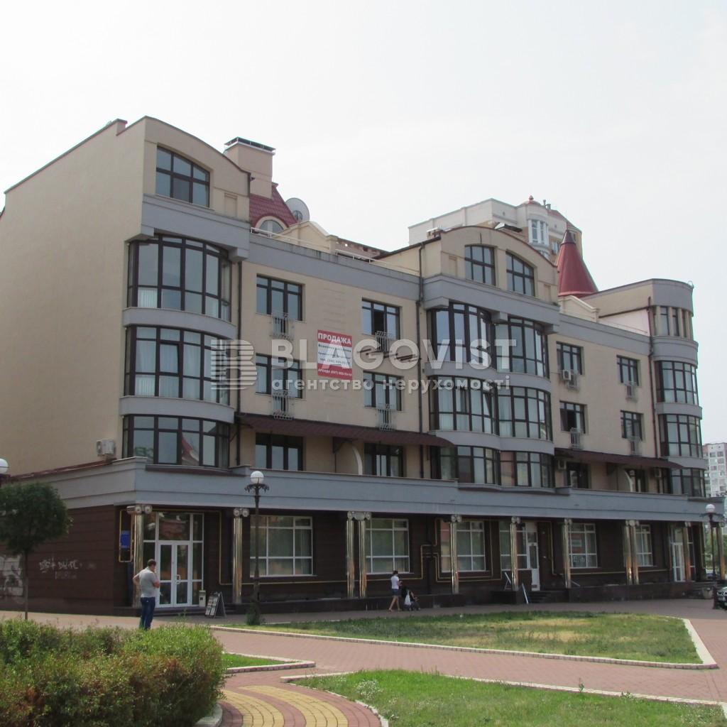 Квартира A-96656, Оболонская набережная, 19, Киев - Фото 1