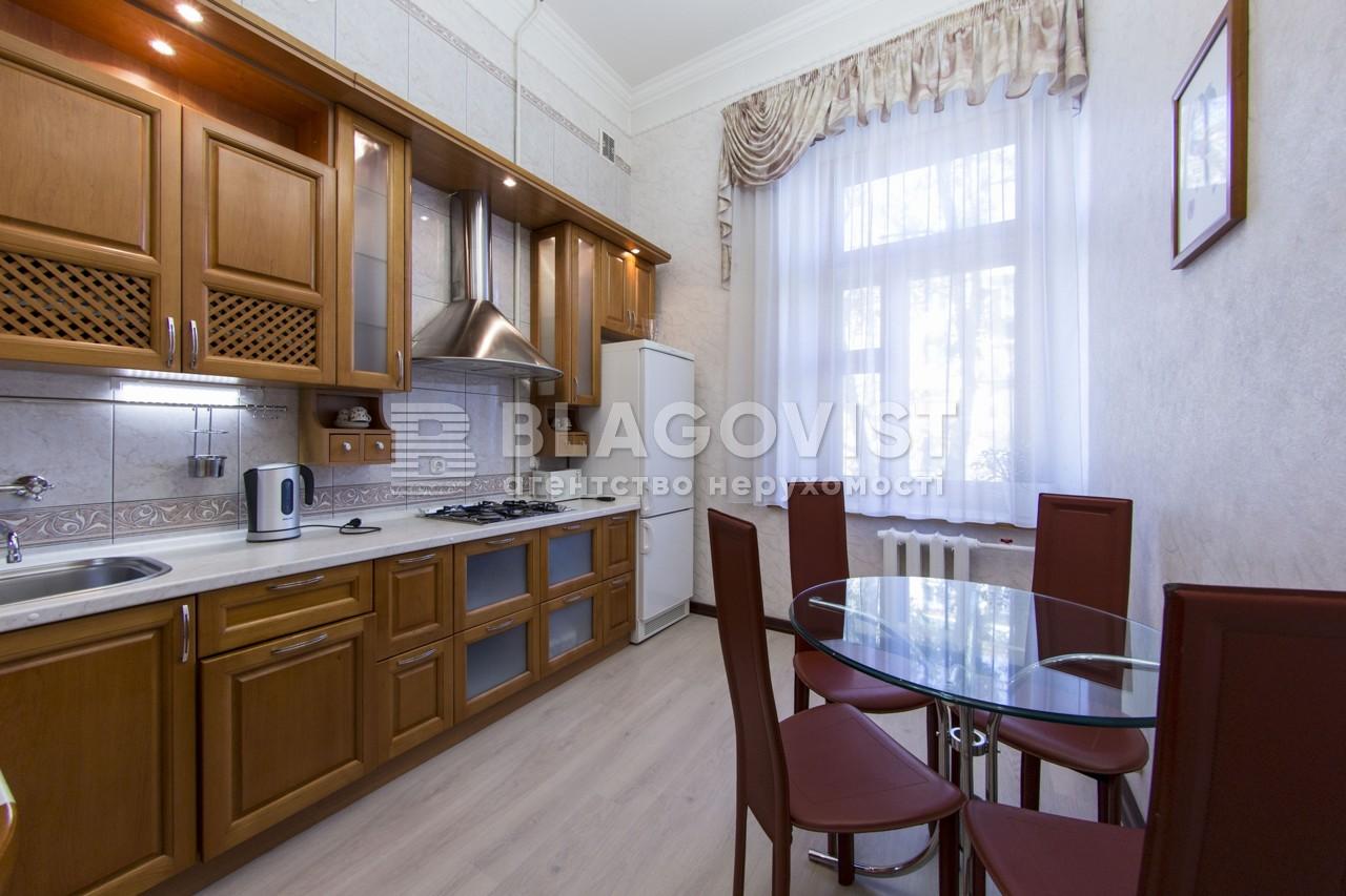 Квартира C-73754, Владимирская, 40/2, Киев - Фото 10