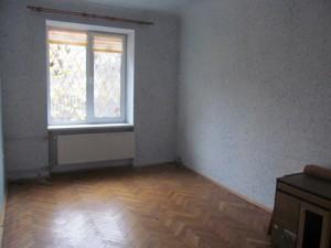 Офис, Васильковская, Киев, N-1420 - Фото3