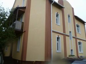 Дом A-87314, Кобзарский пер., Киев - Фото 1