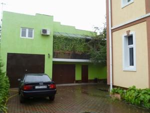 Будинок Кобзарський пров., Київ, A-87314 - Фото2