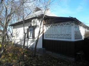 Дом F-36840, Лебедевка (Вышгородский) - Фото 2