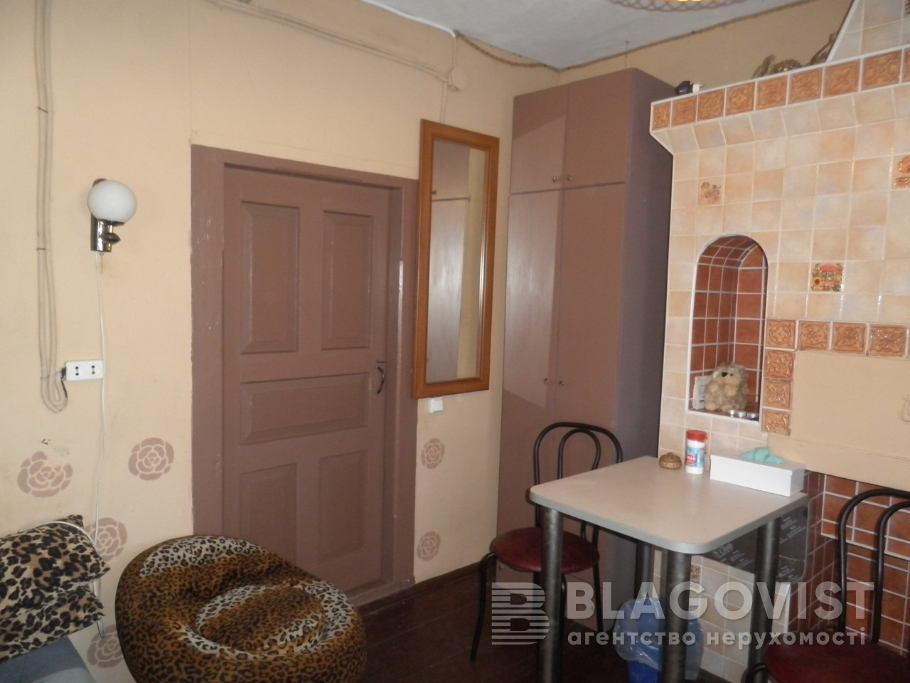 Дом F-36840, Лебедевка (Вышгородский) - Фото 7