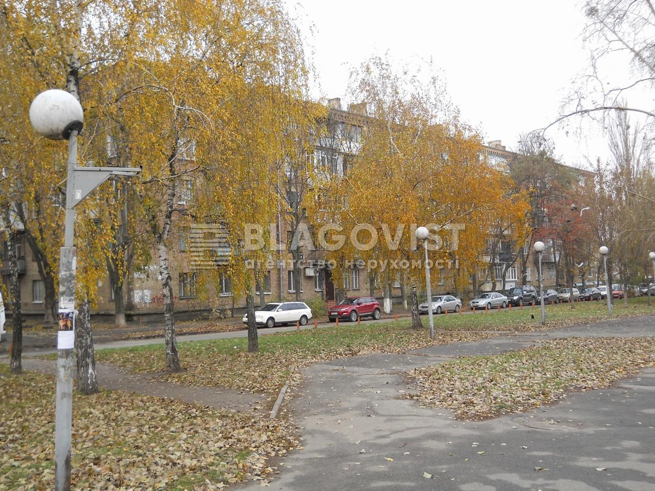 Квартира E-16295, Вернадского Академика бульв., 5/19, Киев - Фото 1