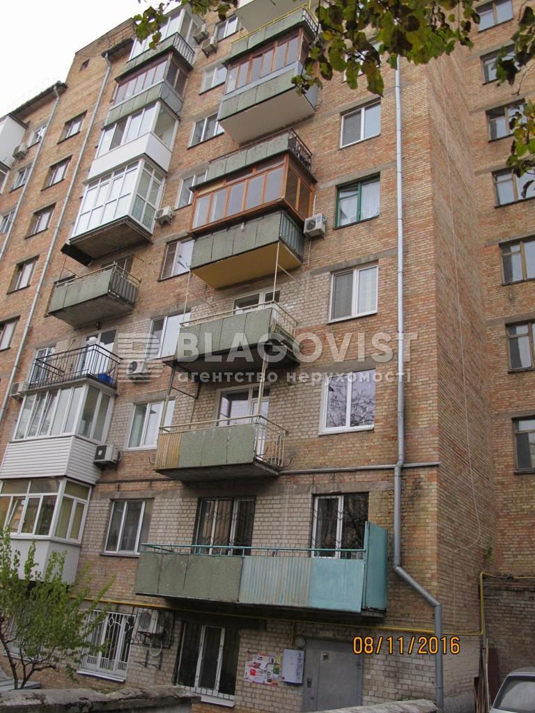 Квартира Z-1161431, Малая Житомирская, 10, Киев - Фото 2