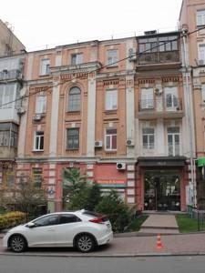Квартира Хмельницкого Богдана, 86, Киев, F-43887 - Фото2